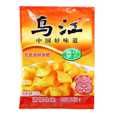 乌江脆口萝卜150g 袋装 美味可口 榨菜 下饭菜 泡面佐餐好搭档