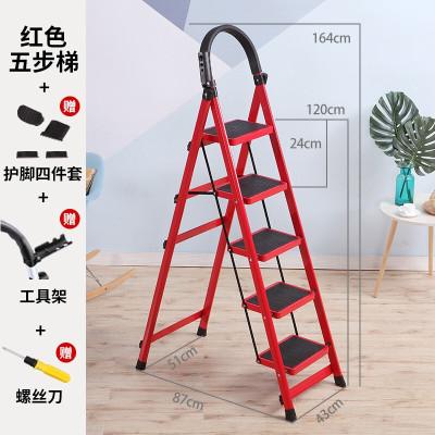 藤印象梯子家用折叠不锈钢多功能人字梯移动楼梯加厚室内四步伸缩小梯子 加厚蓝色五步梯