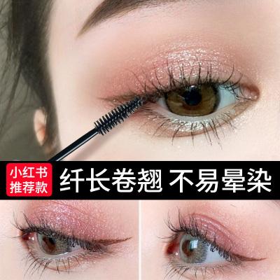 美康粉黛(MEIKING)纖細睫毛膏 防水纖長卷翹濃密不暈染單頭大眼睛自然加密