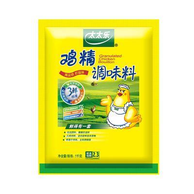 太太樂雞精大袋家庭裝1000克雞精調料正品家用批發商用替代味精