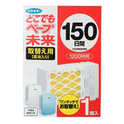【母嬰適用】未來(VAPE) 無味電池驅蚊器 150日替換裝(不含超聲波驅蚊器/電子驅蚊器本體)
