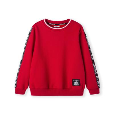 巴拉巴拉男童毛衣套頭兒童針織衫中大童毛衫保暖韓版