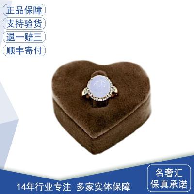 【正品二手95新】首飾 A貨 淡紫色冰種 18K玫瑰金 鑲鉆 翡翠戒指 珠寶配飾