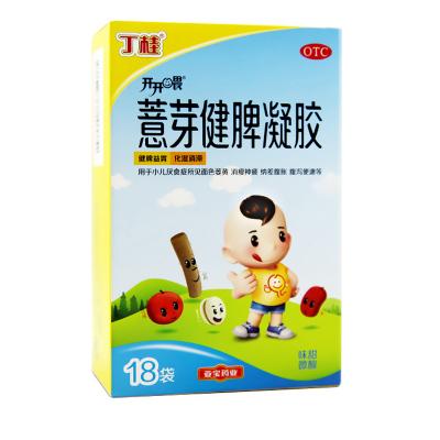 丁桂薏芽健脾凝膠小兒厭食癥食欲不振面黃消瘦腹瀉