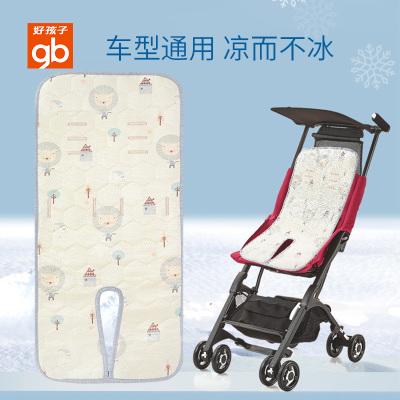 好孩子嬰兒推車涼席墊兒童寶寶通用夏季透氣餐椅安全座椅bb小手推車冰絲高景觀小傘車車型通用