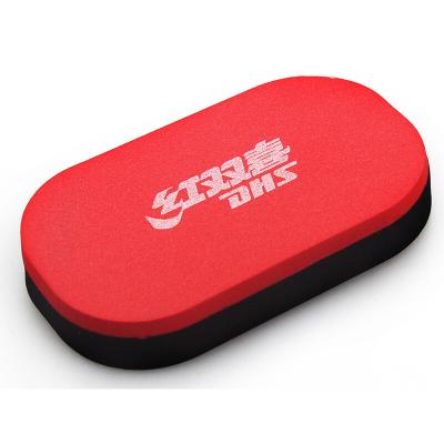 红双喜(DHS)乒乓球保养/清洁装备乒乓球海绵檫RW01胶皮清洁工具擦洗棉