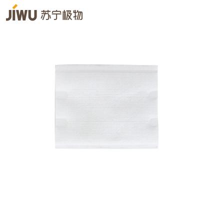 蘇寧極物純棉壓邊化妝棉228片