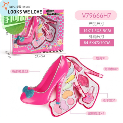 新儿童化妆品彩妆盒玩具套装女孩饰品过家家高跟鞋化妆盒公主彩妆