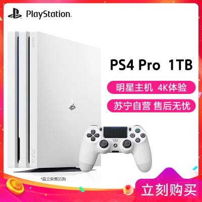 索尼(SONY)PlayStation 4 PS4 Pro1TB白色主機國行家用游戲機