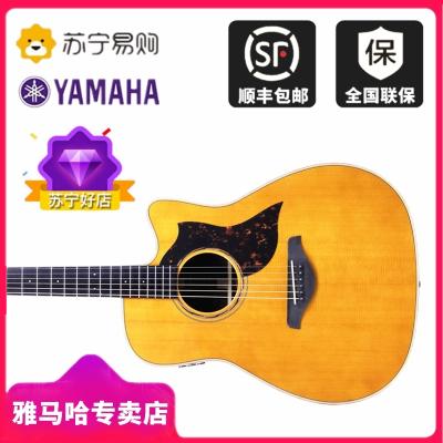 YAMAHA雅马哈A1R/A3R/A3M BS/AC5R VN ARE单板民谣日产全单电箱吉他单板西堤卡云杉木41英寸