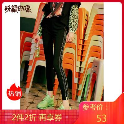 妖精的口袋液体裤女紧身打底裤2019秋季新款黑色修身运动裤铅笔裤