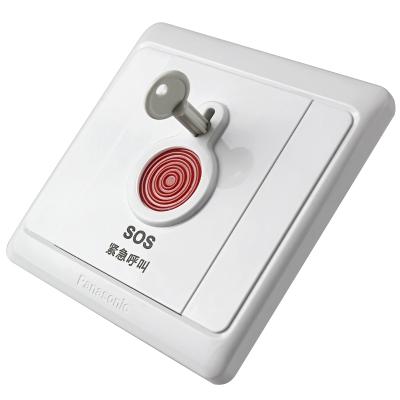 松下應急呼叫開關86型緊急呼叫報警器手動開關火警家用消防按鈕