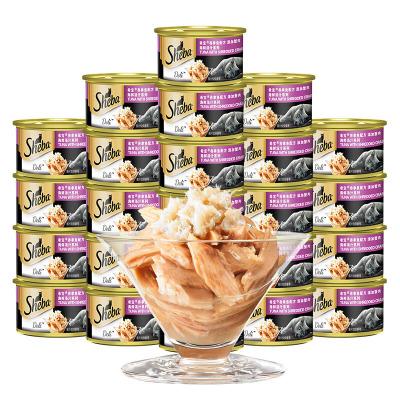 希寶 寵物貓糧貓濕糧 泰國進口貓罐頭 吞拿魚及水晶蟹柳海鮮湯汁系列85g*24整箱裝