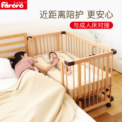Faroro日本婴儿床实木宝宝床多功能拼接大床带滚轮新生儿bb床
