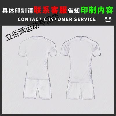 龍舟服裝定制端午劃龍船比賽隊服乒乓球服T恤訓練服龍舟套裝