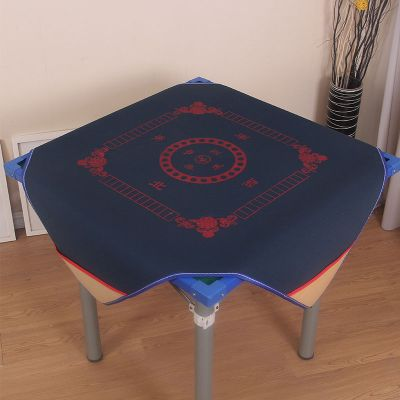 麻将桌布1米麻将台布消音麻将布大号手打家用麻将毯麻将垫带兜【定制】