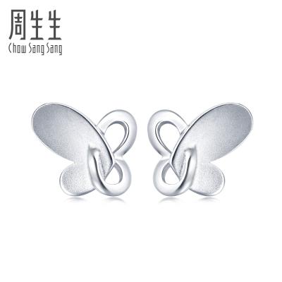周生生(CHOW SANG SANG)Pt950鉑金蝴蝶耳環耳飾白金耳釘 女款77999E計價