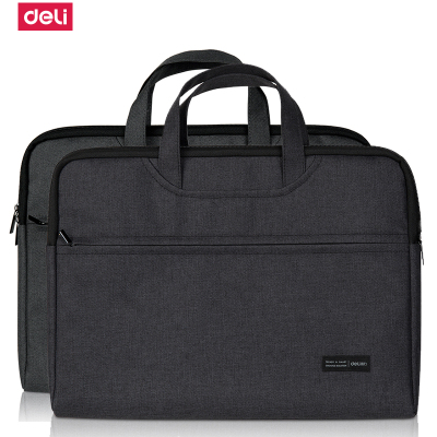 得力(deli)5590便攜式公文包帆布拉鏈袋學生手提資料袋公文包商務文件包檔案袋加厚收納袋辦公用品單個裝