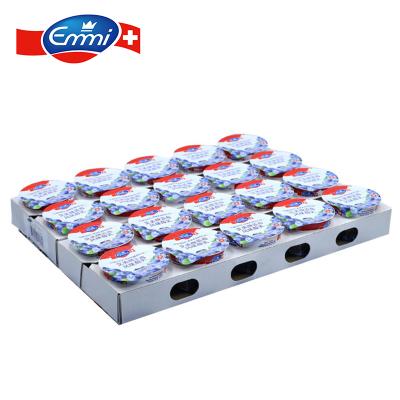 艾美Emmi蓝莓风味酸乳100g*20 瑞士原装进口酸奶 活性乳酸菌无添加浓稠低温酸奶早餐奶