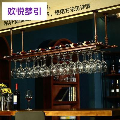 欧式创意悬挂酒杯架红酒杯吊架葡萄酒杯倒挂高脚杯酒架吧台吊杯架