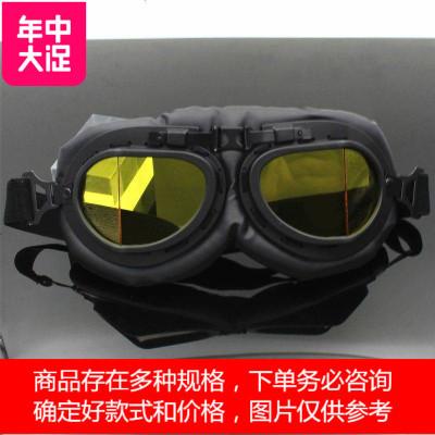 折角 铜哈雷 彩电动摩托车复古风镜折角铜哈雷眼镜骑行防风沙空军护目镜头盔 定制