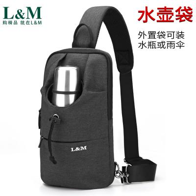L&M男士胸包 單肩包胸包男士單肩斜挎包胸前潮牌個性多功能運動休閑小跨包男包