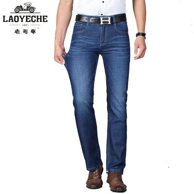 男裝春季新款男士牛仔褲男彈力寬松直筒柔軟舒適男士休閑褲百搭長褲子