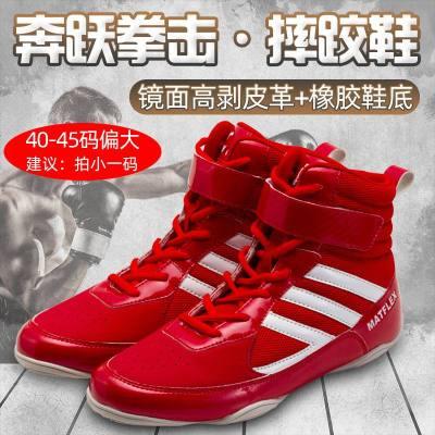 摔跤拳击鞋深蹲鞋搏击散打训练鞋格斗男女透气防滑教练运动鞋
