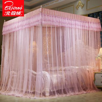 北极绒(Bejirog)家纺 宫廷落地蚊帐1.2米1.5m1.8m床双人家用支架三开门公主风加密加厚