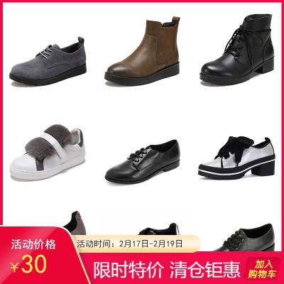 達芙妮單鞋 鞋柜冬靴 時尚舒適潮流女鞋