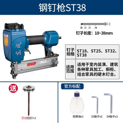 气钉电动射钉器水泥线打钉钢钉f30t50码钉电动工具 标配:钢钉枪FF-ST38东成