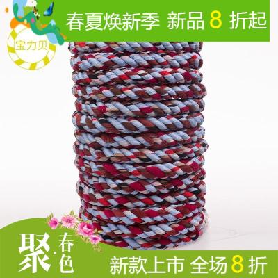 宝力贝拔河比赛专用绳趣味拔河绳成人儿童拔河绳粗麻绳送口哨红旗
