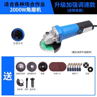 角磨機多功能調速阿斯卡利小型家用手砂輪切割手磨打磨電動工具磨光機 2000W升級加強調速款(送20件簡易套)