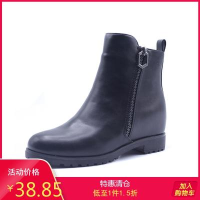 SHOEBOX/鞋柜女靴 冬休閑學生側拉鏈切爾西馬丁靴女短靴