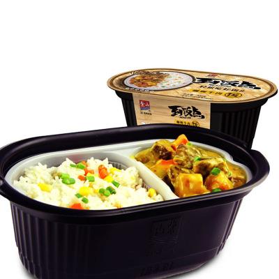 紫山到飯點自熱米飯咖喱牛肉飯300g/盒速食方便旅游戶外速食快餐盒飯