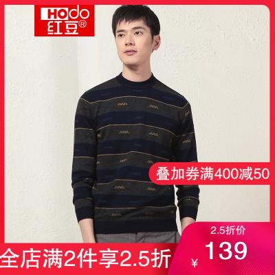 HODO紅豆男裝 男士羊毛衫 冬季簡約商務系列條紋拼色羊毛衫毛衣男