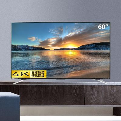 【99新】夏普60英寸液晶智能4K超高清智慧投屏電視樣機包裝破損