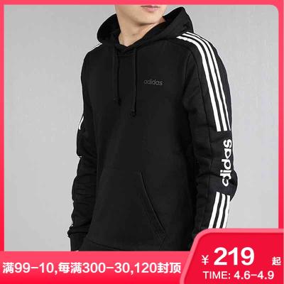 阿迪達斯衛衣男裝2019冬季新款運動服針織連帽套頭衫EI4673