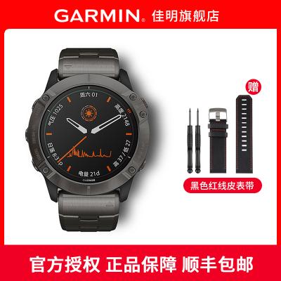【順豐發貨】佳明GARMINFenix6X Pro太陽能充電DLC鍍膜鈦合金表帶戶外運動智能手表心率血氧跑步越野GPS