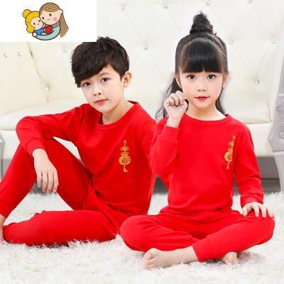 中大童本命年兒童內衣套裝大紅色男童女童保暖加絨薄秋衣秋褲