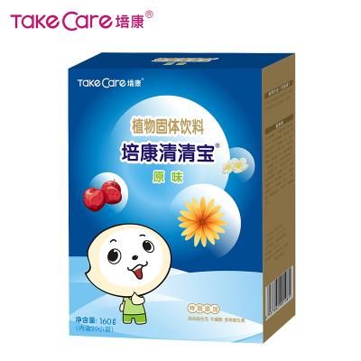 培康(Take care)清清宝原味 儿童清清宝奶伴侣植物固体饮料