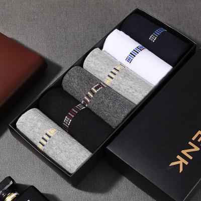 ENK男士袜子 袜子男士纯色棉质中筒薄款吸汗运动长短袜男棉袜6双盒装