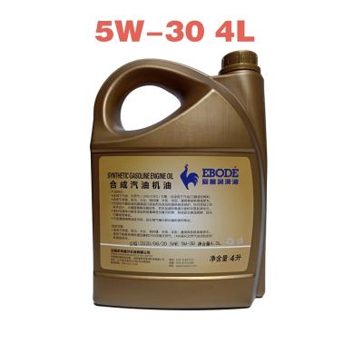 蘇寧車管家 愛普全合成機油5W-30(4L含工時,含機濾)