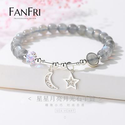 梵芙麗/FANFRI S925銀手鏈女日系風簡約星星月亮月光石手鏈漸變拉長石手飾 生日禮物送閨蜜送女友