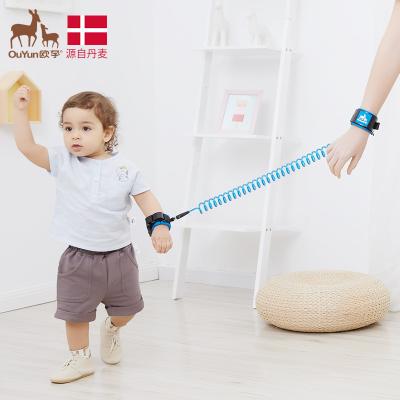 歐孕(OUYUN)防走失帶牽引繩寶寶安全繩兒童防丟繩帶孩子防走失手環溜娃繩 1.5米 2米 2.5米