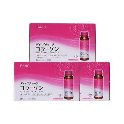 【直營】3盒丨FANCL/芳珂 HTC膠原蛋白口服液 10支/盒 新版
