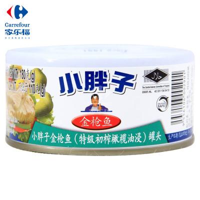 【家乐福】小胖子 (TC BOY) 金枪鱼(特级初榨橄榄油浸)180克