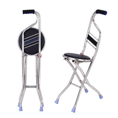 老年人拐杖拐棍防滑帶椅子凳子的手杖老人多功能捌杖四腳可坐拐扙