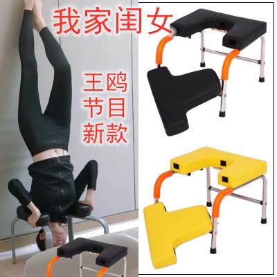 非機械式倒立神器倒立機倒立椅瑜伽館家用零基礎倒立輔助凳