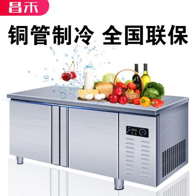 昌禾(changhe)冷藏工作臺操作臺冰柜商用保鮮冷凍操作臺不銹鋼廚房工作臺臥式雙溫冰箱銅管工作臺